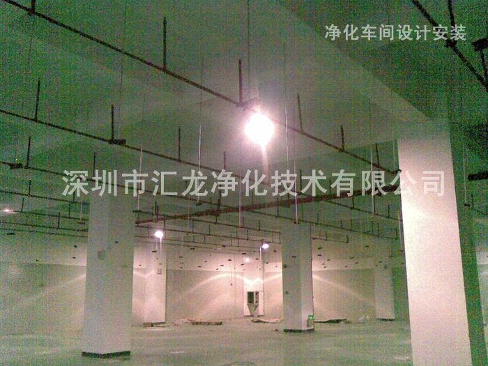 无尘车间彩钢板安装吊顶